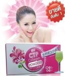 CTP Powder คอลลาเจน 17,000 mg. 30 ซอง/กล่อง