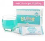 ยูเมะ คอลลาเจน 20,000 mg. 15 ซอง/กล่อง x 1 กล่อง