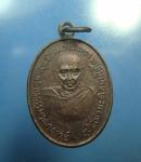 เหรียญพระครูธรรมวุฒาจารย์ อุปัชฌายะติ้ วัดหนองคันทรง จ ตราด  ( N2009)