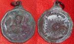 เหรียญเก้าเหลี่ยมหลวงปู่โสฬส วัดโคกอู่ทอง รุ่นแรก สวย