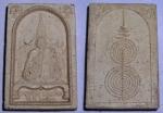 พระผงอาจารย์ชัย วัดบางเหรียง ปี ๔๐ สวย