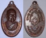 เหรียญหลวงปู่พั่ว วัดนาเจริญ สวย หลวงปู่ชา วัดหนองป่าพง ปลุกเสก