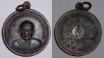 เหรียญหลวงพ่อพล วัดหนองคณฑี รุ่นแรก สวย (ขายแล้ว)