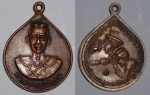 เหรียญเจ้าพ่อภูคา ปี ๒๕๒๘ รุ่น ๑ มีโค๊ต (ขายแล้ว)