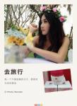 ครีมอณูน้ำศศินา หรือ ศศินา ไบร์ท เดย์ อควา ครีม(Sasina Bright Day Aqua Cream) สูตรกลางวัน หรือครีมน้ำแตกสุดฮิตสูตรเกาหลี ของคุณศศินา วิมุตตานนท์ ราคาลดพิเศษพร้อมจัดส่งทั่วประเทศค่ะ คุณภาพแสนดี ราคาแสนน่ารักสุดๆ อย่าพลาดศศินาท้าให้ลอง