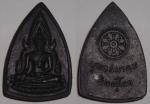 ชินราชเนื้อดำ พุทธสมาคมจัดสร้างปี ๒๕๑๕ สวย พิธีใหญ่ (ขายแล้ว)
