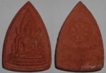 ชินราชเนื้อแดง พุทธสมาคมจัดสร้างปี ๒๕๑๕ สวย