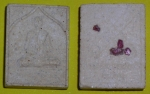 พระผงครูบาชัยยะวงศา ฝังพลอย ปี ๒๕๓๖ วัดพระพุทธบาทห้วยต้ม