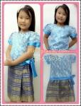 ชุดไทย+ผ้าถุงสำเร็จ