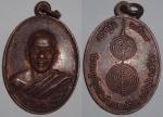 เหรียญอาจารย์ชัย วัดบางเหรียง รุ่นแรก สวย