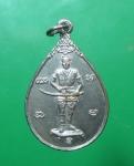 เหรียญเมตตาธรรม อนุสรณ์พ่อดำ จ.ตราด ปี 2531( N7787)