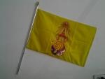 ธงตราสัญลักษณ์ ภปร. ,สก., สธ. ธงเฉลิมฉลองพระราชพิธี