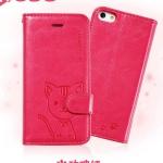 เคสไอโฟน 6 พลัส เคสฝาพับ Domicat สีชมพูเข้ม
