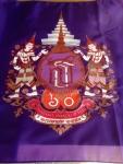 ธงตราฯ สธ. ฉลองพระชนมายุ 5 รอบ และ 2 เมษายน 2558 สีครบถูกต้องตามระเบียบ