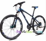 (หมด)จักรยานเสือภูเขา Twitter รุ่น TW7500 สีดำฟ้า