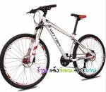 (หมด)จักรยานเสือภูเขา Twitter รุ่น TW7500 สีขาว