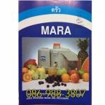 เครื่องปั่นแยกกาก เครื่องบด เครื่องเตรียมอาหารอเนกประสงค์สารพัดประโยชน์ บดหั่นสับซอยมาร่า MARA รุ่น MR-1269