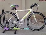 (หมด)จักรยานไฮบริด WCI รุ่น SONIC สีขาว