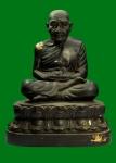พระบูชาหลวงพ่อทวด วัดวิสทธิยาร าม (ศาลาบางปู) ปี 2535 หน้าตัก 5 นิ้ว ฐานบัว (N13