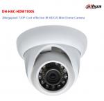 HAC-HDW1100S ราคา 1,900.- กล้องโดมอินฟาเรด 1.0 Megapixel HD-CVI By Dahua รับประก