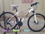 (หมด) จักรยานไฮบริด TRINX รุ่น P600K สีขาวแดง