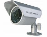 สินค้าตัวโชว์ AVTECH KPC257 กล้องสีอินฟาเรด ราคา 700.-