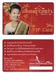 PVC 0.38 Gift Card พิมพ์บัตรพีวีซี ราคาถูก