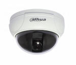 CA-D180C 700 TVL HDIS Mini Dome Camera CA-D180C รับประกัน 2 ปี