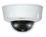 IPC-HDB5200 กล้องโดมอินฟาเรด ความละเอียด 2.0 Megapixel DAHUA รับประกัน 2 ปี