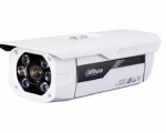 IPC-HFW5100-IRA กล้องอินฟาเรด ความละเอียด 1.3Megapixel By Dahua รับประกัน 2 ปี