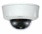 IPC-HDB5100 กล้องโดม 1.3Megapixel By Dahua รับประกัน 2 ปี
