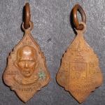 เหรียญหลวงพ่อรุ่ง วัดท่ากระบือ ออกวัดหนองนกไข่ ๒๕๑๐ สวย