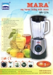 โถแก้ว MARA MR-127A