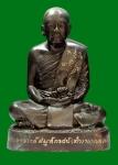 พระบูชาอาจารย์ตั้ว วัดซับลำใย จ.ลพบุรี (หลวงปู่หมุนปลุกเสก ปี 43) (NN70)
