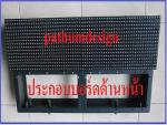 กล่องป้ายไฟ LED กันน้ำ ราคา 2,000.- กล่องเหล็กสำหรับป้ายไฟวิ่ง LED ติดตั้งภายนอก