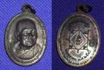 เหรียญหลวงปู่ทองดำ วัดท่าทอง สวย
