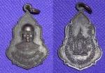 เหรียญหลวงพ่อสังวาลย์ วัดเย้ยปราสาท ๒๕๔๒ สวย