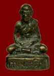 รูปหล่อหลวงพ่อเจริญ จ.เพชรบุรี ((N17501))