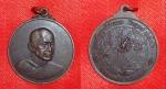 เหรียญหลวงพ่อไพบูลย์ สุมังคโล วัดอนาลโย สวย