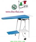 โต๊ะรีดผ้าลมดูดไอน้ำBG รุ่น T250P