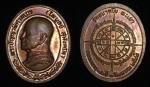เหรียญหลวงพ่อไพบูลย์ สุมังคโล วัดอนาลโย ปี ๒๕๔๗ สวย (ขายแล้ว)