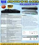 PS-ADVR-9116 ราคา 12,500.-  เครื่องบันทึกภาพความละเอียดสูง PS Vision ขนาด 16 ช่องรองรับการบันทึกภาพ 1080P All Channel  สินค้ารับประกัน 2 ปี   ราคา 12,000.- ( ราคายังไม่รวมภาษีมูลค่าเพิ่ม 7%)