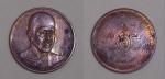 เหรียญหลวงพ่อพระมหาวิบูลย์ วัดโพธิคุณ