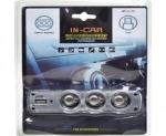 ปลั๊กสำหรับขยายช่องจุดบุหรี่ 3 ช่อง พร้อม USB 1 port ในรถยนต์ สินค้าใหม่