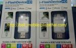 i-Flashdrive แฟลชไดร์ฟสำหรับ iPhone iPad รุ่น device Gen2 16 32 64G สินค้าใหม่มื