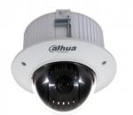 SD42C112I-HCกล้องวงจรปิด ยี่ห้อ DAHUA  ความละเอียด1Mp 720P Mini HDCVI PTZ Dome C