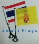 ธงติดรถจักรยาน