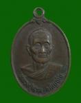 เหรียญหลวงปู่สาม รุ่นสร้างมณฑป วัดป่าไตรวิเวก ปี37 จ.สุรินทร์ (N20266)