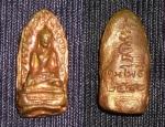 พระรอดหนังสือลานโพธิ์สร้างปี ๒๕๔๒ เนื้อโลหะหล่อ สวย ครูบาชัยวงศา วัดพระพุทธบาทห้