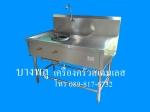 เตาไทย 1 หัวเตา TR-110